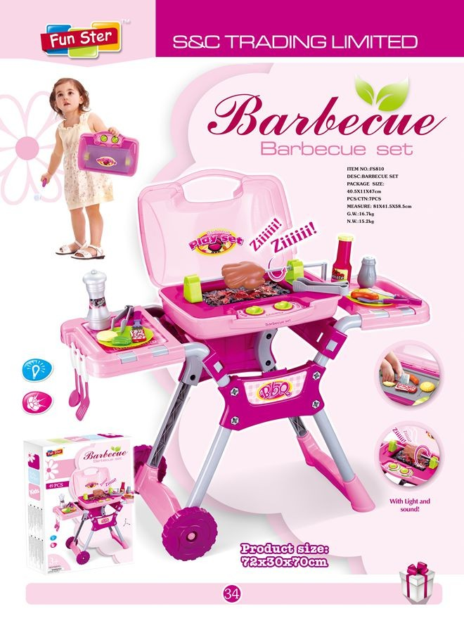 BBQ play set FS810
