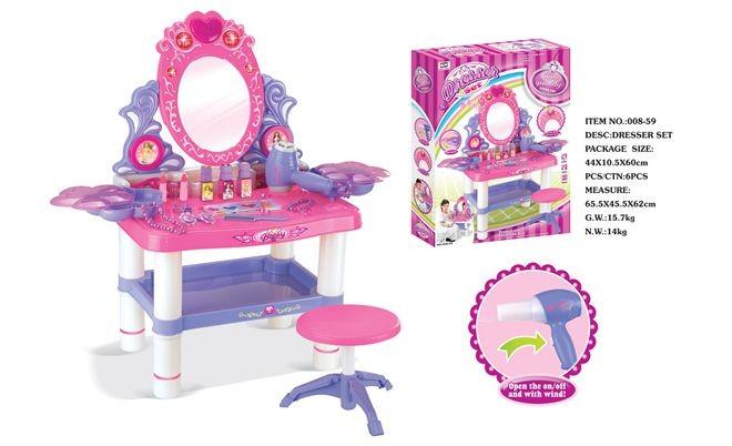 Beauty set 008-59