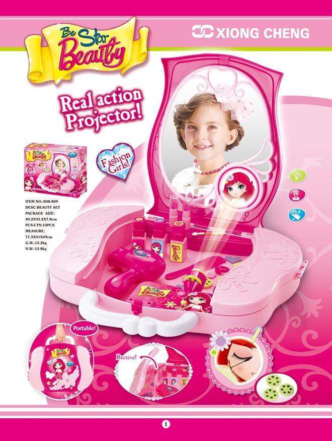 Beauty set 008-809