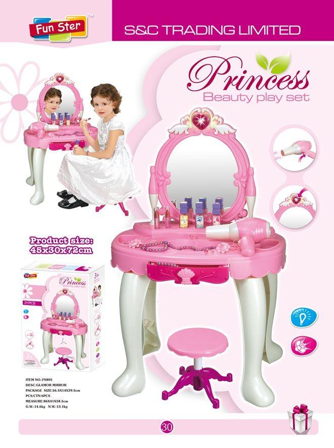 Beauty set FS805