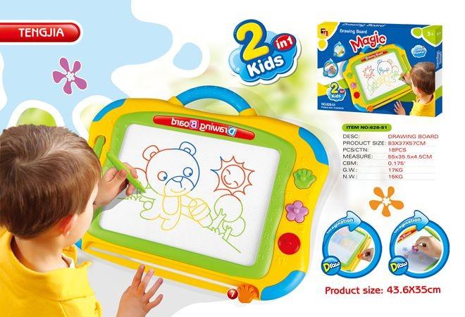 Drawing board 628-51