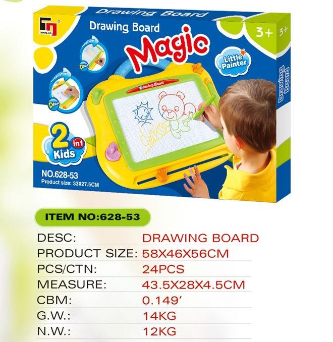 Drawing board 628-53