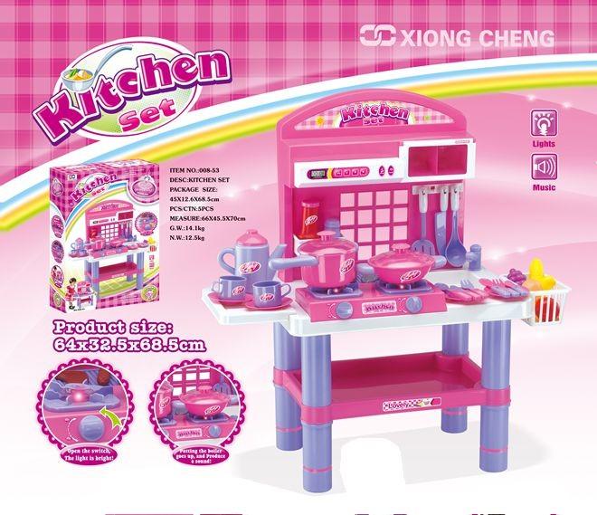 Kitchen set 008-53