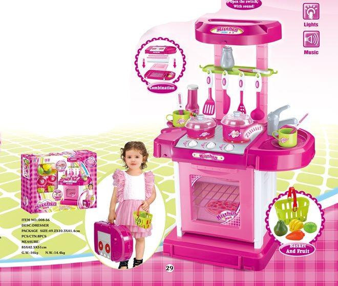 Kitchen set 008-56