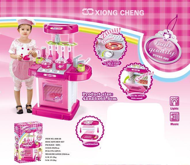 Kitchen set 008-58