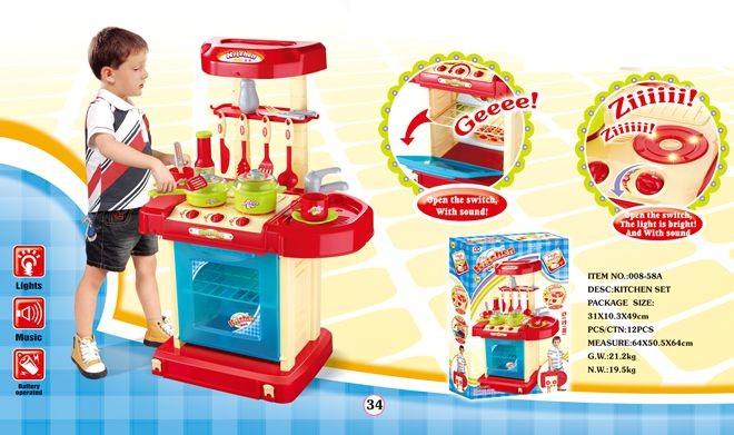 Kitchen set 008-58A