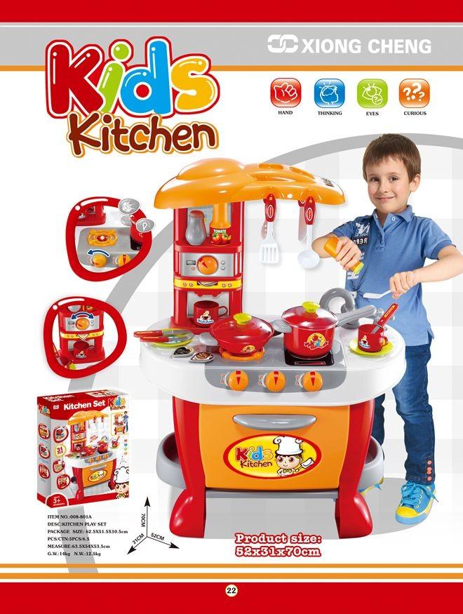 Kitchen set 008-801A