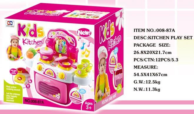 Kitchen set 008-87A