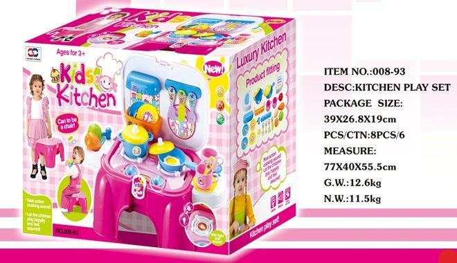 Kitchen play set cooking set toys baby cooking set for Kitchen set 008 83