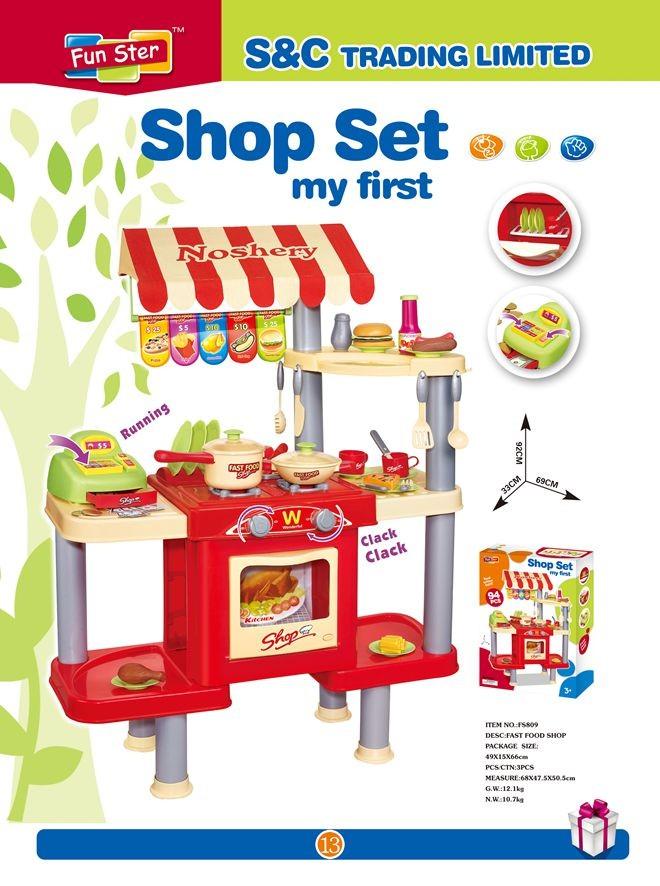 Kitchen set FS809
