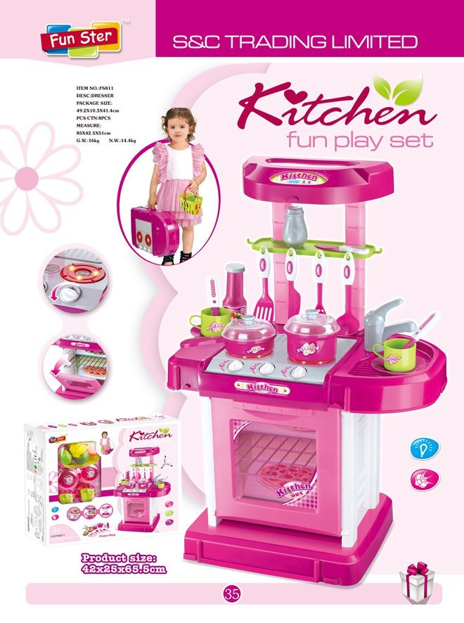 Kitchen set FS811