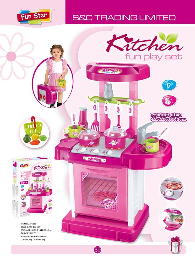Kitchen set FS812