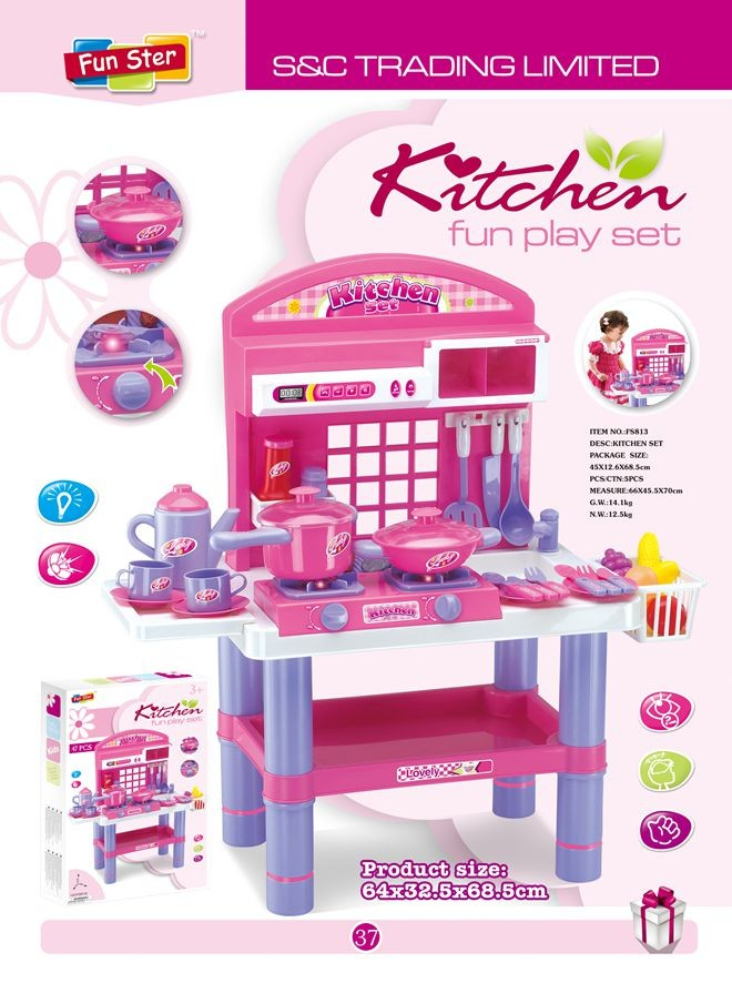 Kitchen set FS813