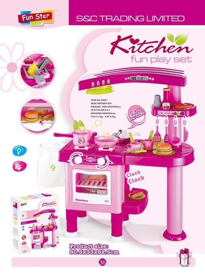 Kitchen set FS817
