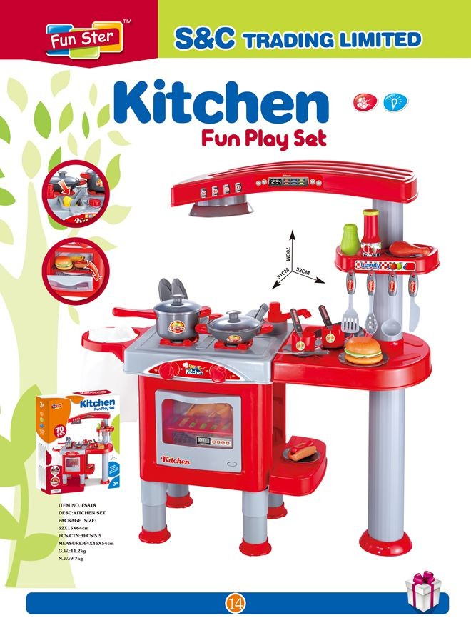 Kitchen set FS818