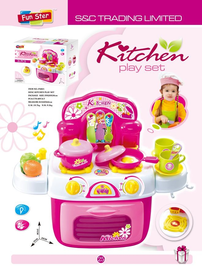 Kitchen set FS821