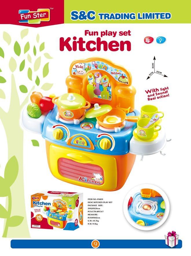 Kitchen set FS829