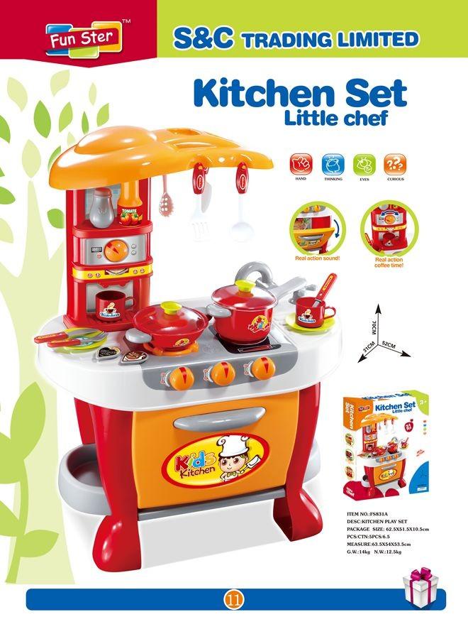 Kitchen set FS831A