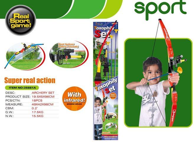 Archery set 35881A