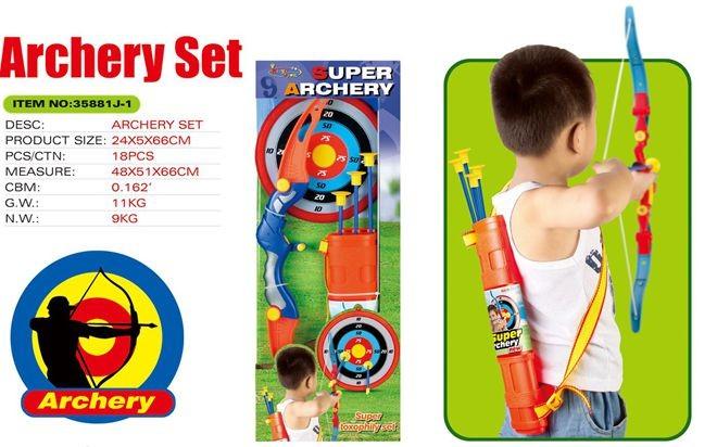 Archery set 35881J-1