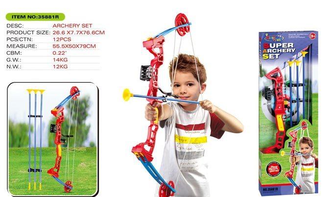 Archery set 35881R