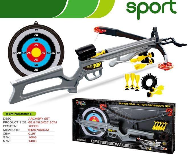 Archery set 35881S