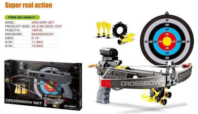 Archery set 35881T