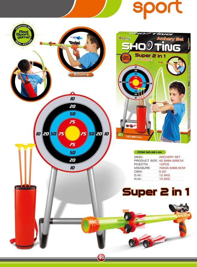 Archery set 881-04