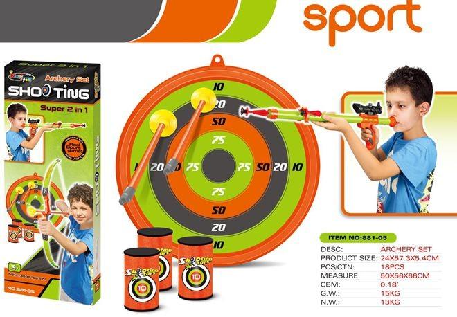 Archery set 881-05