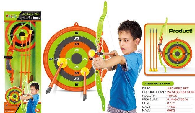Archery set 881-08