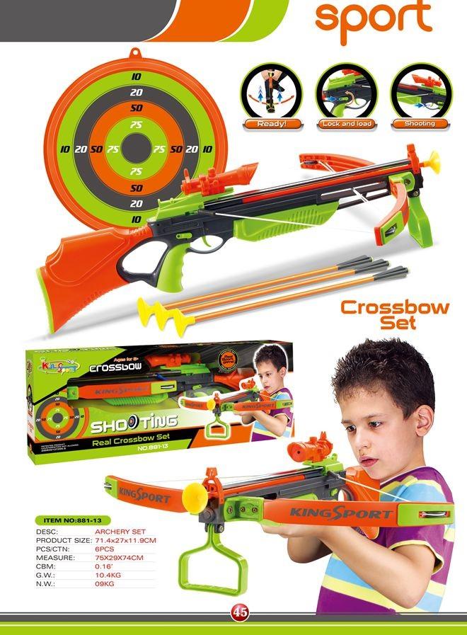 Archery set 881-13