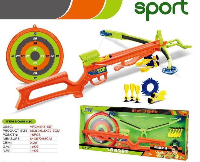 Archery set 881-20