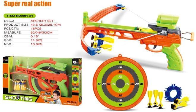 Archery set 881-21