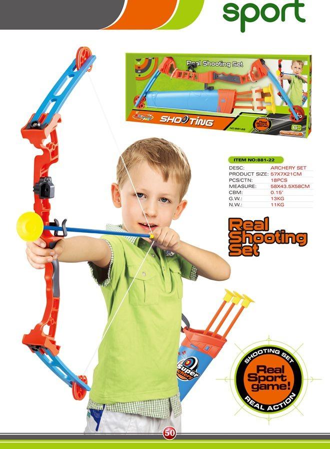 Archery set 881-22