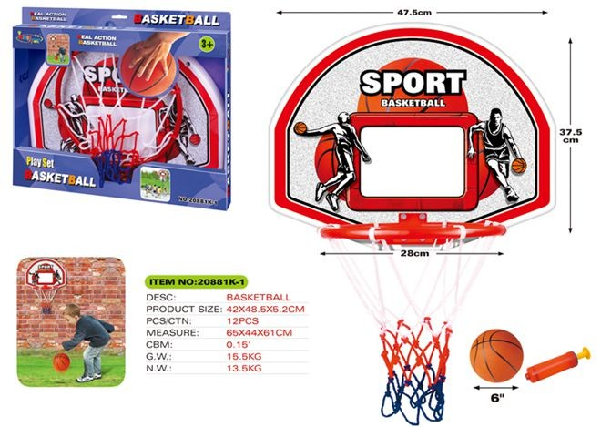 Portable basketball set 20881K-1