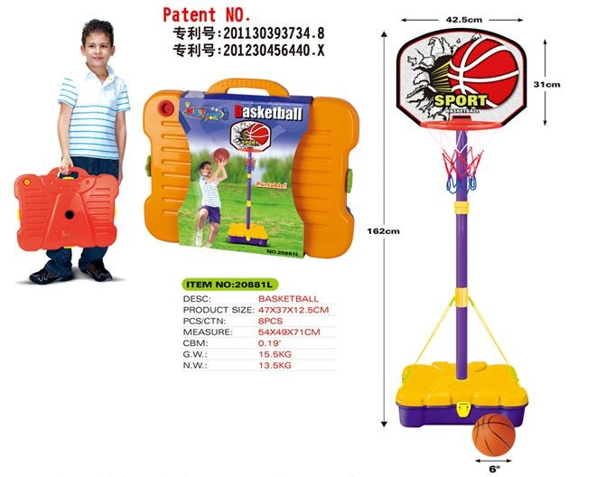 Portable basketball set 20881L