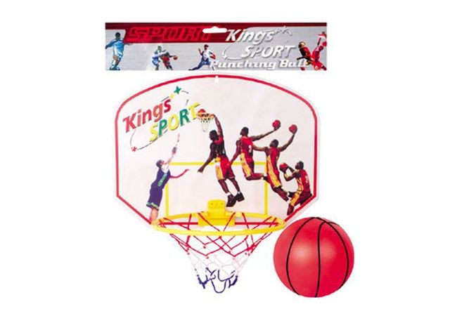 Portable basketball set 8881A