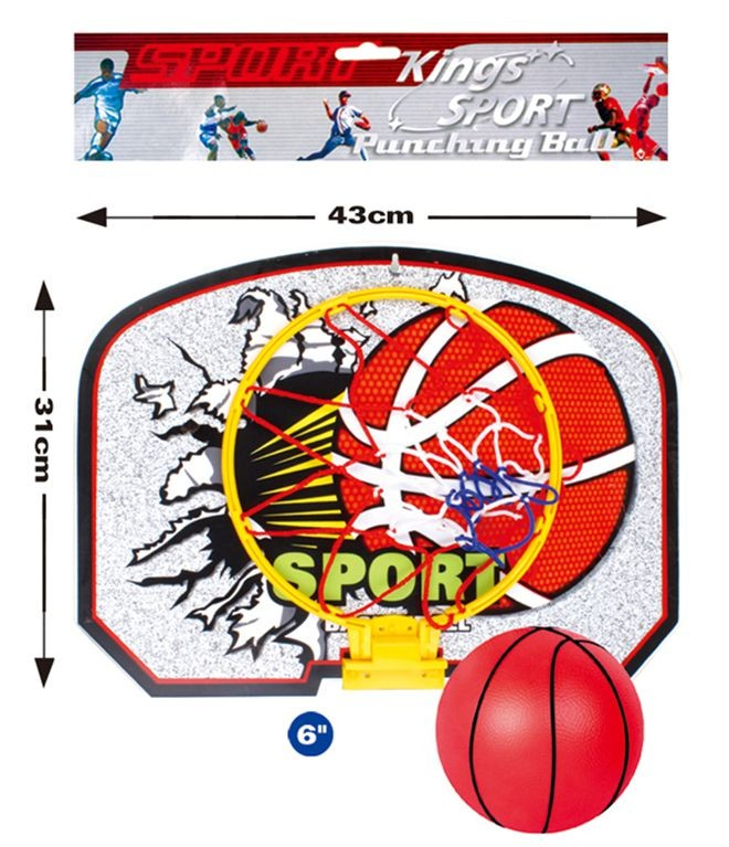 Portable basketball set 8881C