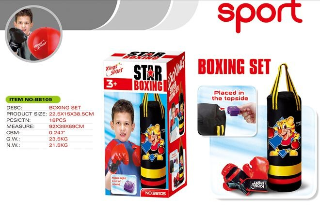 Boxing set BB105