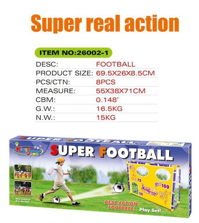 Football set 26002-1