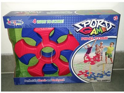 Hoopla set 29881J