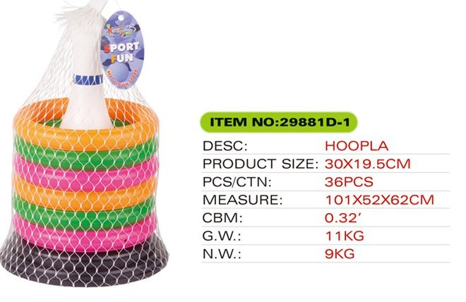 Hoopla set 29881D-1