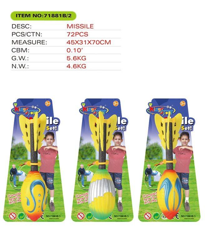 Missile set 71881B/2
