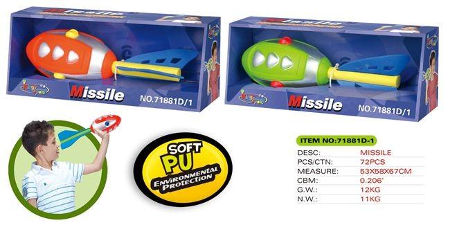 Missile set 71881D-1