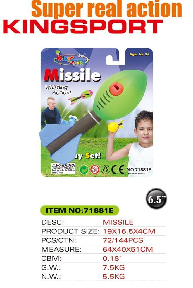 Missile set 71881E