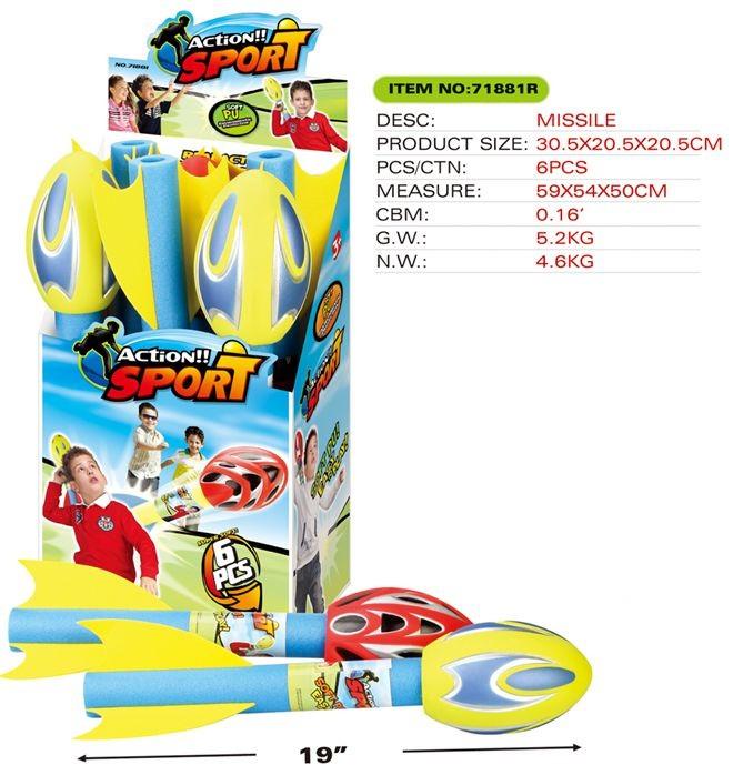 Missile set 71881R