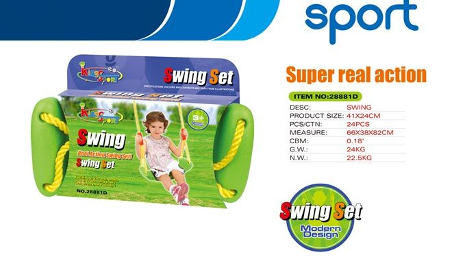 Hot sale swing set 28881D
