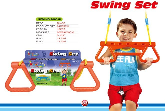 Hot sale swing set 28881H