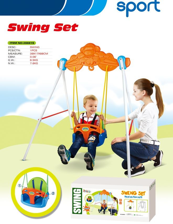 Hot sale swing set 28881S