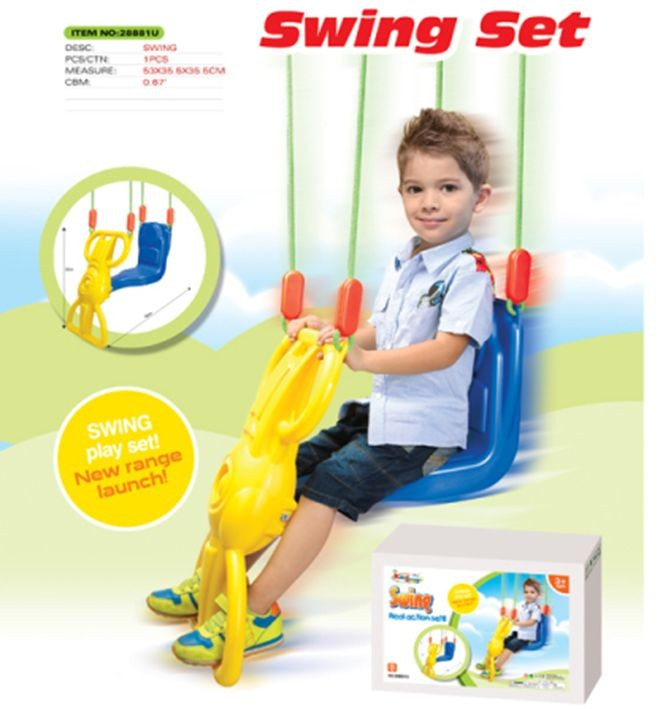 Hot sale swing set 28881U